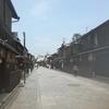 京都民が見る京都の現状!三密を避けた穴場スポットとは?