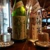 【うましもの】「いい塩梅」と「酒は飲んでも」【大阪-なんば・櫛羅&楽彩】