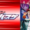 【全話あらすじネタバレまとめ!】黒子のバスケ 第2期のアニメを徹底調査したよ!