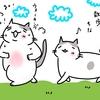 猫好きな著名人勝間和代さんも!DaiGoさんもすすめる「ウォーキング効果」