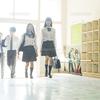 【カナダ留学】一時的に学校が再開したお話