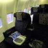 日本航空898便 ビジネスクラス 上海浦東‐関西 搭乗記 JL898 Business Class PVG-KIX B737-800 2017 Sep
