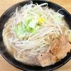【麺屋 羅漢】 上品な二郎系!?中毒性は少なめで万人受けするラーメンの印象。