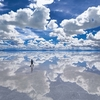 世界の鏡:ウユニ塩湖へ行くための格安航空券の探し方