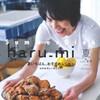 NHKの「きょうの料理」が好きです