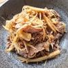 ご飯がすすみすぎる!牛肉とごぼうのしぐれ煮レシピ