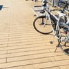 正月太り解消?自転車散歩と位置登録
