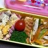 ヨメさん弁当〜ポークソテー・親子丼の具〜