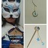 チャイナドレスと手作りアクセサリー(青) Chinese dress and handmade accessories (blue)