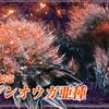 【MHW:I】12月5日アプデまとめ!新モンスター情報等