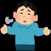 【販売・接客業はつらいよ】今週は疲れるユーザー対応が多かった件。