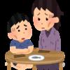 逆にロスジェネ層や女性就労者・ひとり親世帯を苦しめる昭和型雇用制度