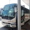 【全線4車線開通】高松→徳島間高速バス「高徳エクスプレス」乗車記