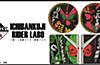 【一番くじ 仮面ライダーシリーズ】9月一番くじのラバーコースターを公開!の画像