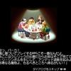 Switch/PS4/Steam「アンエピック」レビュー!ゲームオタクと悪霊の珍道中!歯応えある探索アクション!