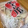 必見!好評につきリピート申し込みをした、静岡県焼津市から再び『ズワイガニの爪1㎏』が早くも届きました‼
