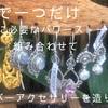 【お知らせ】新年明けましておめでとうございます🎍🎀✨