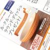ダイドードリンコ限定カラー|ル・クルーゼラウンド・ディッシュプレゼント!