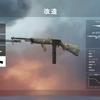 【BF1】従軍星章への道〜M1907 SL(掃討)看護兵編〜【武器解説】