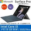 Surface Proが人気すぎる!しかもみんなグレーでかぶってる!!