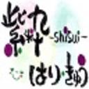 川崎市高津区にある女性のための鍼灸ルーム 紫粋はりきゅう
