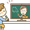 オンライン授業の難しさ