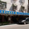 台北にあるベトナム料理レストラン「鼎越豐越南麵食館 武」。MRT市政府駅すぐそばで交通至便!