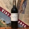 #159 V2009 Haut-Medoc, Ch. Valentin<オー・メドック、シャトー・ヴァランタン>  ¥3,500