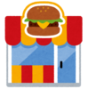 【3月12日まで】マクドナルドが一週間限定キャンペーン中
