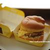 【新発売】マクドナルド「チキンタツタ」史上初のリニューアル!期間限定「チキンタルタ」を食べてみた(感想レビュー)