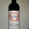 今日のワインはフランスの「シャトードソヴィオル」1000円~2000円で愉しむワイン選び(№50)