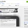 ウェブサイトを電子書籍化してKindleで読む