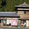 日本茶の海外営業の仕事を見つける