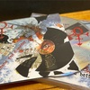 1996年『カオス・アンド・ディスオーダー』Chaos And Disorder / プリンス(Prince)