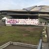 2017/4/21 乃木坂46 アンダーライブ2017関東シリーズ東京公演 初日