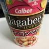 Jagabeeの新作を購入! 味付け濃い目のベーコンマヨがgood