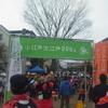 小江戸大江戸200k:小江戸コース91km、快調に走るもヒドイ靴擦れを負う