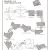 三角コーン折り図(折り方)