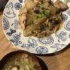 ホットクックで作る夕ごはん36大根と鶏肉のオイスターソース煮