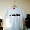 【Supreme】2020ss ココまで購入したもの一挙公開 後半