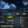 Shadowverse【シャドウバース】43日目