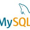 【MySQL】インデックスを張ることのできる VARCHAR の長さには限界がある?
