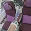 タイ国際航空 TG436 ジャカルタ→スワンナプーム(バンコク)【ロイヤルシルククラス搭乗記】