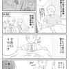 妊活記録184 (出産レポ)