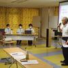 芙蓉園 園内改善活動発表会を開催しました。