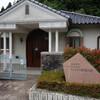 茨木市キリシタン史料館と、豊能町の棚田