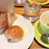 にしむら珈琲のベーカリーカフェ「ブロートバール セセシオン」でランチ
