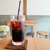 宿場町散策の合間に!木のぬくもりに包まれるカフェ【ときとま】@矢掛