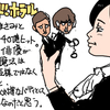 映画『マスカレード・ホテル』感想 木村拓哉と喧嘩する女優はなぜ輝くのか