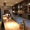 お酒の美術館 ~我逢人かっぱ 祇園の定番居酒屋といえばここですね~気がつけば10年ぶりくらい笑